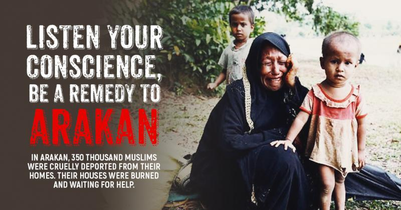 Listen Your Conscience , Be A Remedy To Arakan
